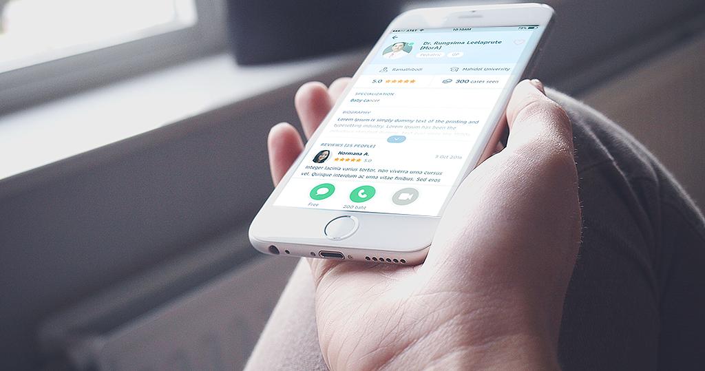 รับทำ app wewillapp บทความออนไลน์ รับทำเว็บไซต์ รับทำแอพพลิเคชัน